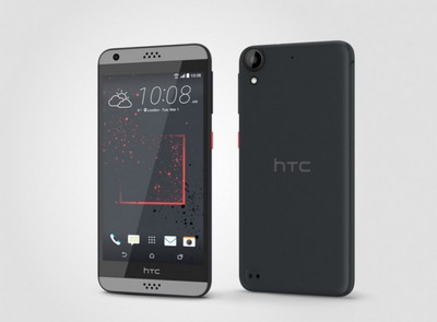HTC Desire 530 Grey sotovikmobile.ru +7(495)617-03-88