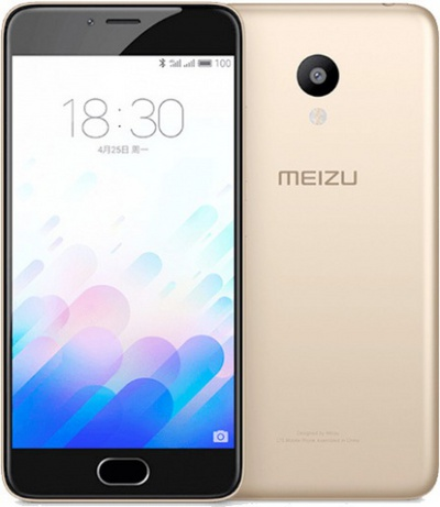 Meizu m3 16Gb Gold sotovikmobile.ru +7(495)617-03-88