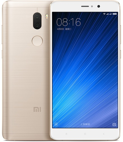 Xiaomi Mi5S Plus 128Gb Gold sotovikmobile.ru 8(495)005-94-13