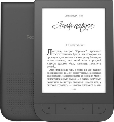 PocketBook  631 Touch HD Black sotovikmobile.ru +7(495) 005-94-13