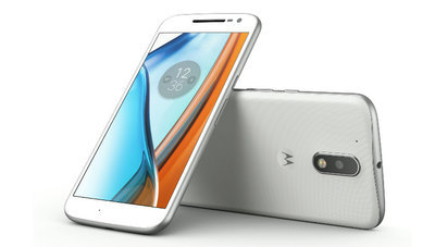 Motorola XT1642 Moto G4 Plus 16Gb White sotovikmobile.ru +7(495) 005-94-13