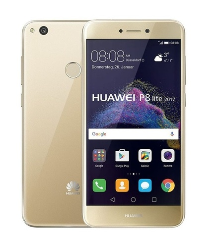Huawei P8 Lite (2017) single sim sotovikmobile.ru +7(495) 005-94-13