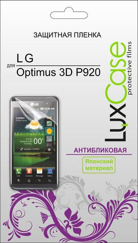 LuxCase Защитная пленка для LG Optimus 3D P920 sotovikmobile.ru +7(495) 005-94-13