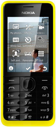 Nokia 301 Dual Yellow sotovikmobile.ru 8(495)005-94-13