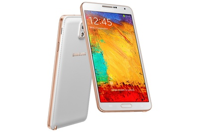 Samsung N9005 Galaxy Note 3 16Gb Gold-White sotovikmobile.ru +7(495) 005-94-13