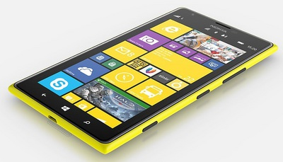 Nokia Lumia 1520 Yellow sotovikmobile.ru +7(495)617-03-88