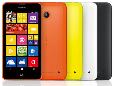 Nokia Lumia 636 4G Orange sotovikmobile.ru +7(495) 005-94-13