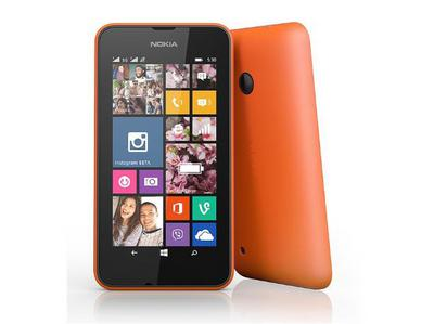 Nokia Lumia 530 Dual sim Orange sotovikmobile.ru 8(495)005-94-13