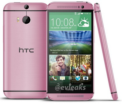 HTC One M8x 16Gb pink sotovikmobile.ru +7(495)617-03-88