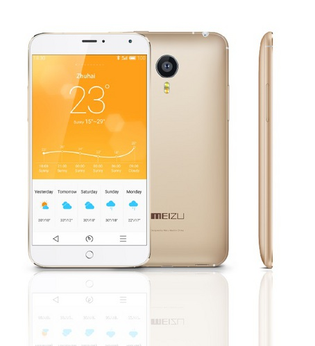 Meizu MX4 32Gb (LTE) Gold sotovikmobile.ru 8(495)005-94-13