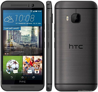 HTC One M9 (LTE) Grey sotovikmobile.ru 7(495) 617-03-88