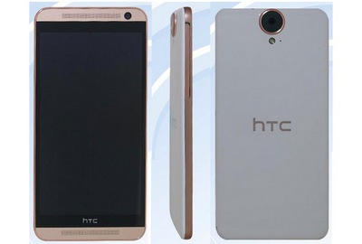 HTC One E9 Plus (LTE) Silver sotovikmobile.ru 8(495)005-94-13