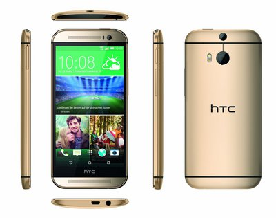 HTC One (M8 EYE) Gold sotovikmobile.ru +7(495) 005-94-13