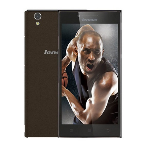Lenovo  P70-T Brown sotovikmobile.ru 8(495)005-94-13