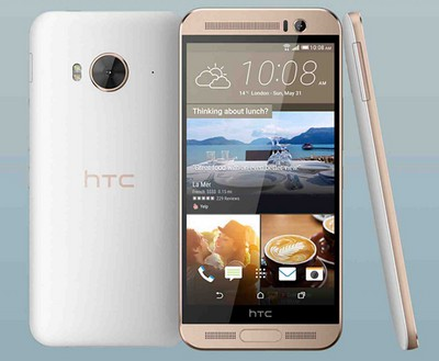 HTC One ME Dual Sim (LTE) Rose Gold sotovikmobile.ru +7(495) 005-94-13
