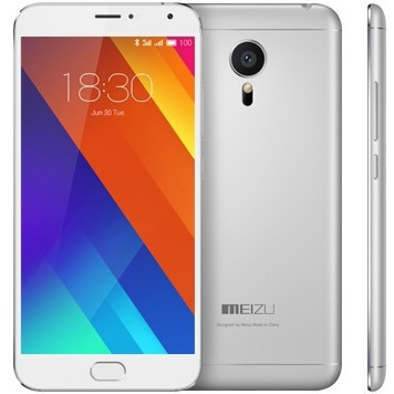 Meizu MX5 32Gb (M575) White sotovikmobile.ru 8(495)005-94-13
