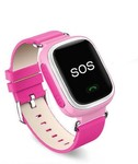 Smart Baby Watch Q60 pink sotovikmobile.ru +7(495)617-03-88