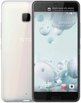 HTC U Ultra sotovikmobile.ru +7(495) 005-94-13