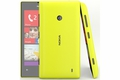Nokia Lumia 525 Yellow sotovikmobile.ru 8(495)005-94-13