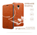 Mofi Чехол-книжка для Meizu MX4 Brown sotovikmobile.ru +7(495) 005-94-13