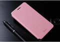 Mofi Чехол-книжка для Lenovo K3 Music Lemon  pink sotovikmobile.ru +7(495) 005-94-13