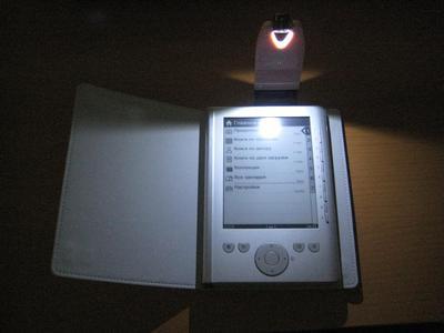 Лампа поворачивается в любом . . электронных книг света с клипа клип- на ла