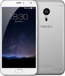 Meizu PRO 5 64Gb White sotovikmobile.ru +7(495)617-03-88