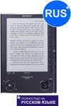 Sony PRS-505 Blue sotovikmobile.ru +7(495)617-03-88