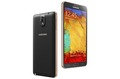 Samsung N9005 Galaxy Note 3 32Gb Rose Gold Black sotovikmobile.ru +7(495)617-03-88