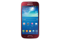 Samsung i9192 Galaxy S4 mini Duos Red sotovikmobile.ru +7(495)617-03-88