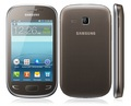 Samsung S5292 Rex 90 Brown sotovikmobile.ru +7(495)617-03-88