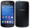 Samsung S7392 Galaxy Trend Duos Black sotovikmobile.ru +7(495)617-03-88