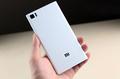 Xiaomi MI3 16Gb White sotovikmobile.ru +7(495)617-03-88
