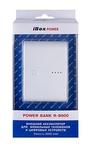 ������� ����������� POWER BANK R-8000