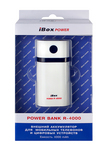 ������� ����������� POWER BANK R-4000