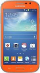 Samsung S7262 Galaxy Star Plus Orange sotovikmobile.ru +7(495)617-03-88