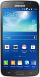 Samsung G7100 Galaxy Grand 2 Black sotovikmobile.ru +7(495)617-03-88