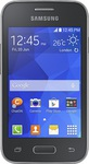 Samsung G130H Galaxy Young 2 Gray sotovikmobile.ru +7(495)617-03-88