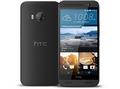 HTC One ME Dual Sim (LTE) Grey sotovikmobile.ru +7(495)617-03-88
