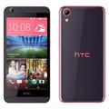 HTC Desire 626G+ Dual Sim Purple sotovikmobile.ru +7(495)617-03-88